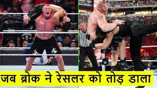 OMG |सबसे बुरी मार | Brock Lesnar Destroy Everyone | Brock lesnar Best matches |