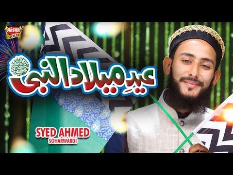 Eid Mila Un Nabi - Syed Ahmed Soharwardi