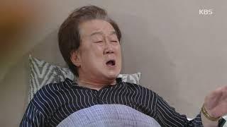 최몀길-김소연의 관계를 철저히 은폐하려는 동방우! [세상에서 제일 예쁜 내 딸 , Mother Of Mine].20190817