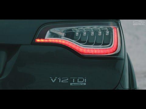 Тест-драйв от Давидыча Audi Q7 V12 Patrick Hellmann - UCv2hYhRYO8Fmbs5mUemz2oQ