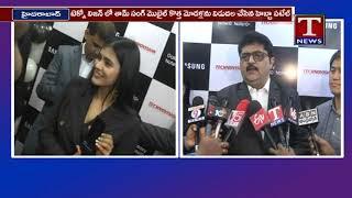 Hebah Patel Launches Samsung Galaxy Note 10 at Technovision Mobile Store   TNews Telugu