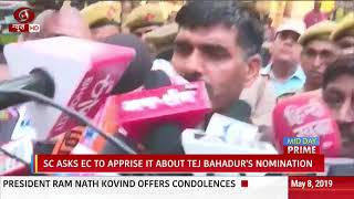 Supreme Court has asked EC to look into grievances raised by Tej Bahadur