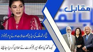 MUQABIL | 8 July 2019 | Haroon Ur Rasheed | Zafar Hilaly | Alina Shigri | 92NewsHD