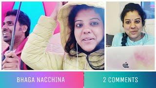 #VLOG OKARIKOSAM OKARU | BHAGA NACCHINA TWO COMMENTS | YUMMY DINNER | MADHUSHIKA VLOGS
