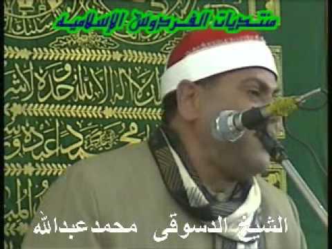 القارئ أحمد سلمان ورائعة الرعد من كفرميت سراج المنوفية