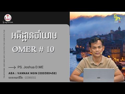 Omer #10  06 April  2021 (Live)