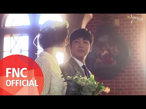 What I Wanted to Say (OST. Bride of the Century)