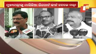 Odisha Ministers Submit First Month Report Cards To CM Naveen