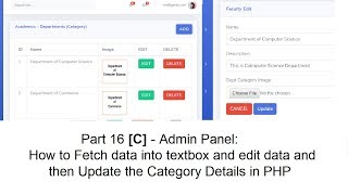 Part 16 [C]-Admin Panel: How to Edit and Update Dept Category (Edit and Update from Database) in PHP