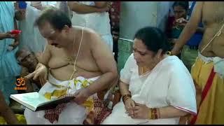 నిర్వాణ షట్కమ్ -బాలు గారి గొంతు లో