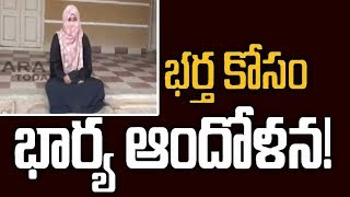 Wife Protests In Front Of Husband's House In Khammam || Bharat Today