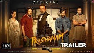 Prasthanam - Trailer | Sanjay Dutt | Jackie Shroff | Deva Katta | 20th August