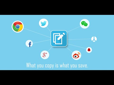 تحميل APK لأندرويد آبتويد AnyCopy Copy & Paste Clipboard5 2 2