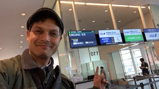 Departing Haneda for Beijing (ANA Business Class)