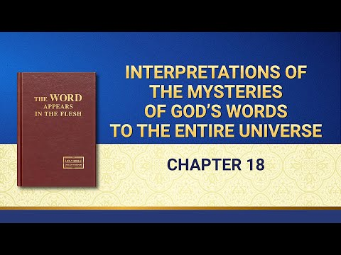 Interpretations of the Mysteries of Gods Words to the Entire Universe: Chapter 18