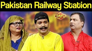 Pakistan Railway Station | Syasi Theater 15 July 2019 | Express News