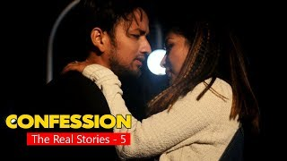 Confession The Real Stories | Episode 5 | Colleges Nepal Short Video