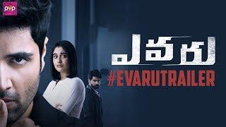 Video Trailer Evaru
