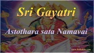 Gayatri Astothara Satha Namavali - Gayathri Ashtothara Satha namavali