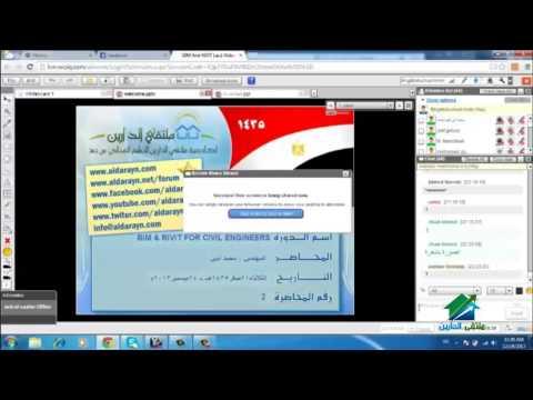 L2-Revit Interface & Set up -Summary -5D BIM Course|Aldarayn Academy| م.محمد أمين
