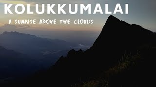 Kolukkumalai Sunrise and Jeep Safari  A Sunrise Above the Clouds Munnar Highest Tea Plantation