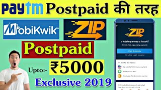 Mobikwik Zip Postpaid New Features Like Paytm Postpaid, Mobikwik Postpaid Instant Credit upto- ₹5000