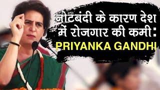 Priyanka Gandhi in Ambala: Unemployment, because of Demonetisation |Haryana| Lok Sabha Election 2019
