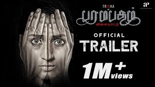 Video Trailer Paramapadham Vilayattu