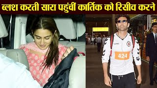 Sara Ali Khan blushes as she receives Kartik Aaryan at the airport   FilmiBeat