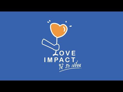 Love Impact