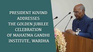 President Kovind graces the Golden Jubilee celebrations of Mahatma Gandhi Institute ,Wardha