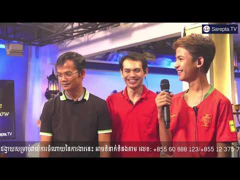 Interview SarTV Technicle Team