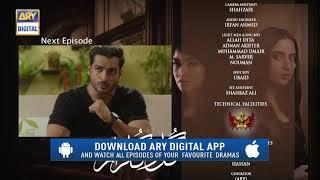 Gul-o-Gulzar Episode 11 | Teaser | ARY Digital Drama