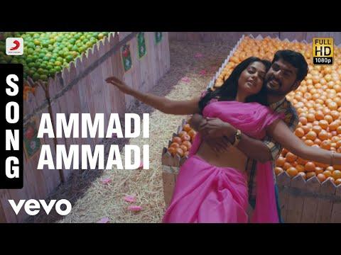 Desingu Raja - Ammadi Ammadi Song | Imman - UCTNtRdBAiZtHP9w7JinzfUg