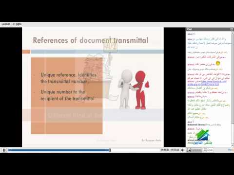 Document Control | Aldarayn Academy | Lec7