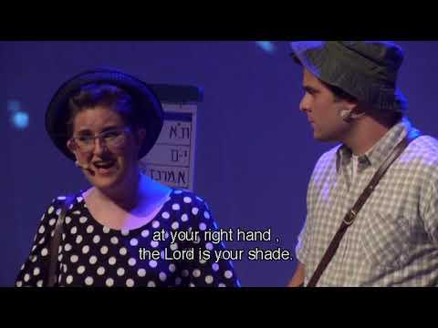 Messianic Musical -
