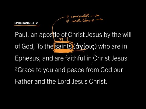 Ephesians 1:12 // Part 6 // What Is the Holiness of God?