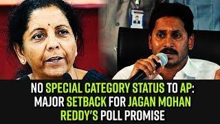 No Special Category Status to Andhra Pradesh