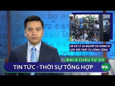 Tin nóng 24h 16/01/2019 |  Công An chuẩn bị xử lý 20 người bị cho là gây rối trật tự vụ Lộc Hưng