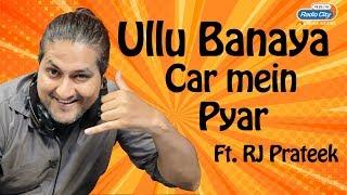 Funniest Prank Call | Car Mein Pyaar  | Ullu Banaya | Ep. #33