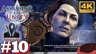 ASSASSIN'S CREED UNITY [FR] Séquence 10 100% Sync 4K