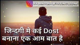 Watch Dear Best Friend WhatsApp Status Video / Bestfriend