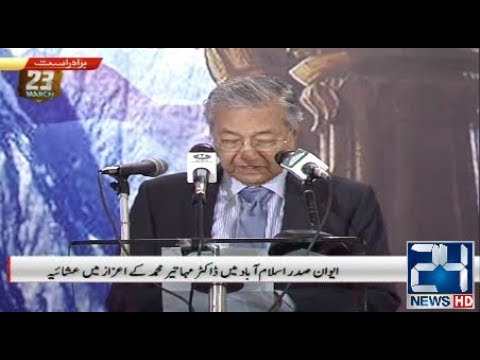 PM Mahathir Mohamad Speaks At Ceremony in President House