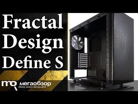 Обзор Fractal Design Define S. Корпус под СЖО - UCrIAe-6StIHo6bikT0trNQw