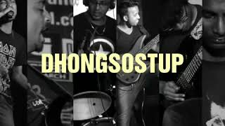 Dhongsostup Unplugged - abhijit.das927 , Acoustic