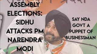 MP assembly elections: Sidhu attacks PM Narendra Modi, says NDA govt a puppet | Pro Khabri News