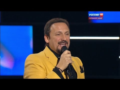 Стас Михайлов - Золотое сердце; Всё для тебя (Концерт к Дню работника налоговых органов) HD - UCKuyb97VQpecJGFKEPqdiKg