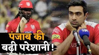 Mumbai से हार के बाद बढ़ीं KXIP की मुश्किलें, दो स्टार खिलाड़ी हुए चोटिल