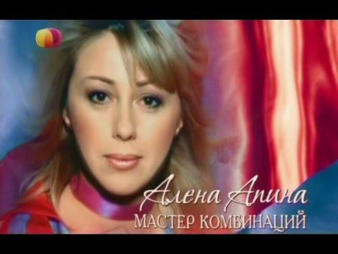 "Алена Апина в программе ""Моя правда"" - 2008 - UCorgizmLHdF_plskzTmfLig"