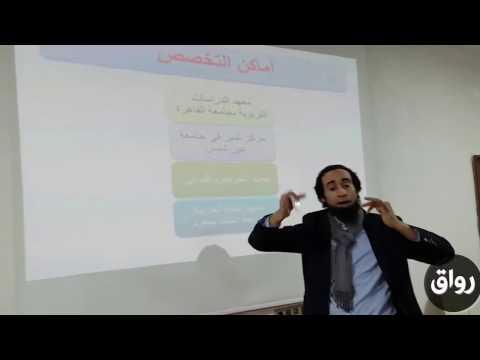 كيف أتخصص في مجال العربية  لغير الناطقين بها